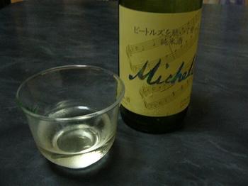 12.6.24VecOff酒.jpg
