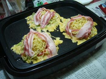 16.9.18トマト入りお好み焼き01.JPG