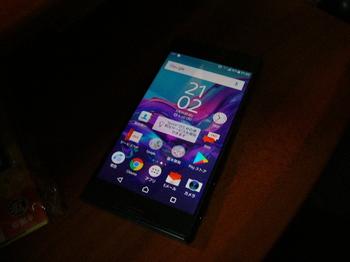 新携帯ZX007.JPG