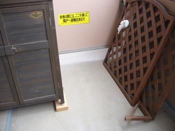 マンション修繕03.JPG