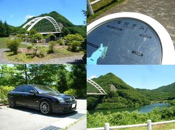 a5塩川ダム.jpg